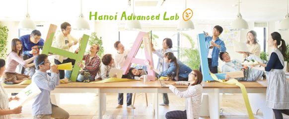 株式会社Hanoi Advanced Lab (HAL)
