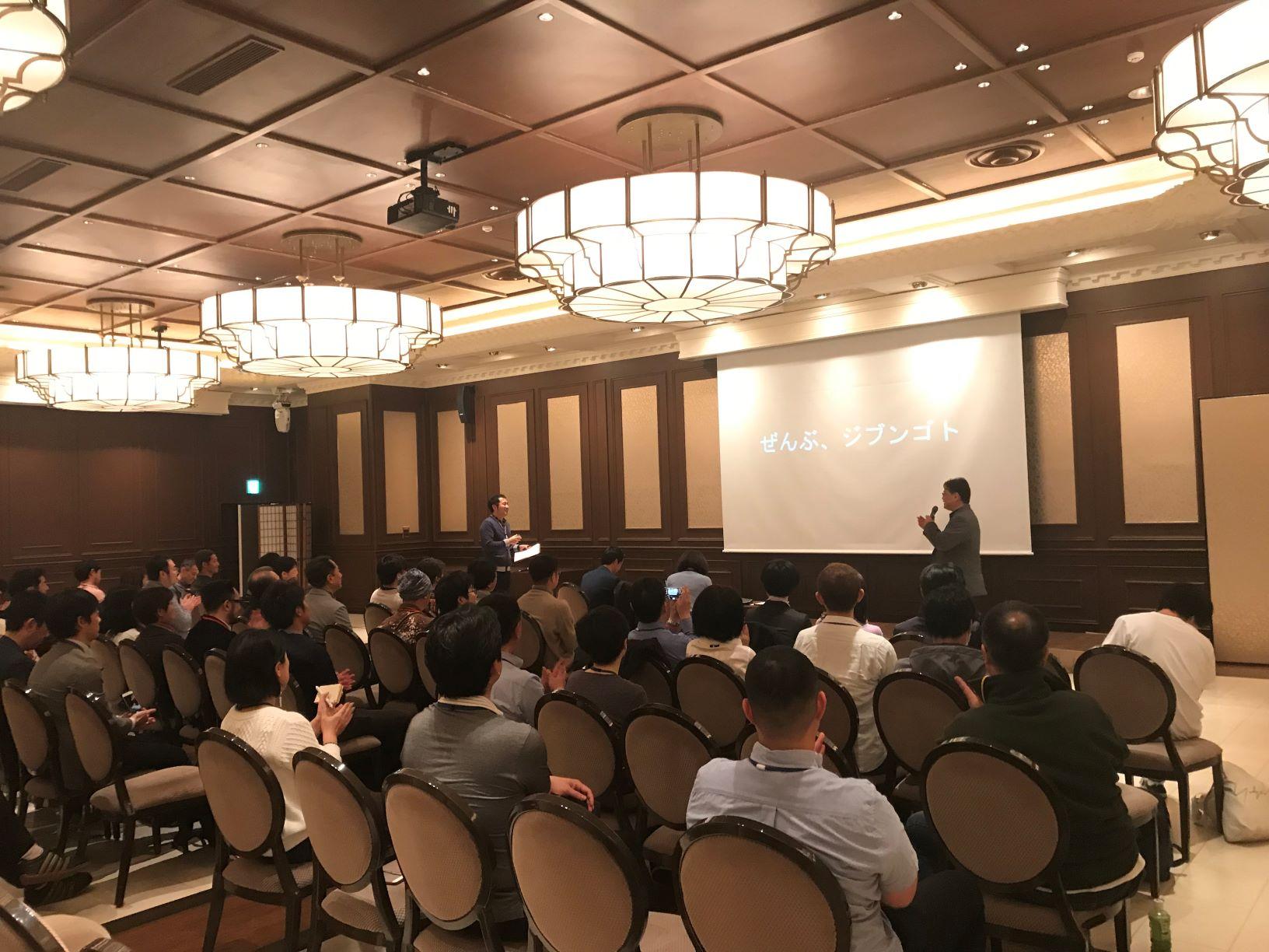 【2019年4月度定例会】日本GRサミット!→まちの大学開校!→国際交流のまちを作りたい